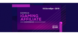 GEORGIA iGAMING AFFILEATE CONFERENCE
