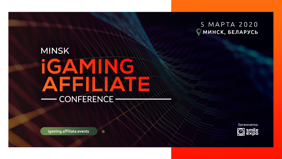 Speakers of Minsk iGaming Affiliate Conference and new networking formats